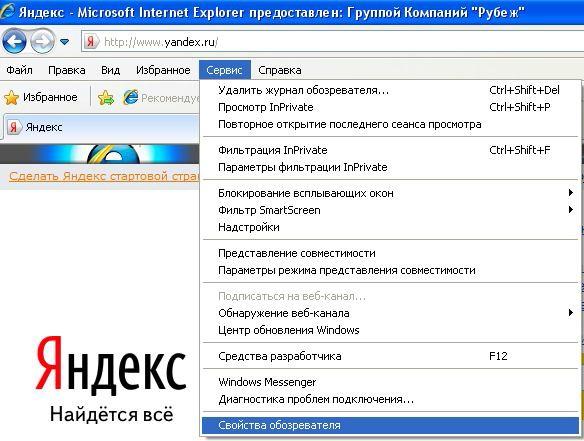 Rvi 128bits.ru